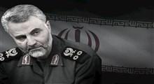 تصاویری از حمله به خودروی حامل سردار شهید سلیمانی در بغداد