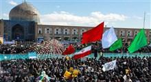 گوشههایی از راهپیمایی ۲۲ بهمن در شهرهای مختلف ایران