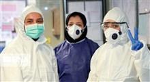 ارزش کار پرستاری و شغل پزشکی و تیم خدمات درمانی