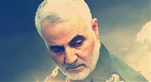 ناگفتههای سفر سردار سلیمانی به اربیل بعد از حمله داعش به اقلیم