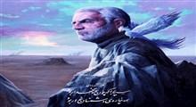 مستند «قهرمان ملی...» سردار افسانه ای ایران