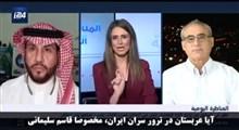 آیا عربستان در ترور مقام های ایرانی نقش دارد؟