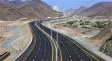 افتتاح آزاد راه تهران - شمال در همین ماه