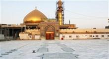 درباره امام هادی و امام عسکری علیهماالسلام/ استاد پیشوایی