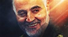 ۹۸؛ سال داغ ایران در عرصه سیاست
