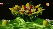 میوه آرایی | سبد گل میوهای فصل