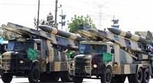 ارتقای ۹ رتبهای صنعت دفاعی ایران
