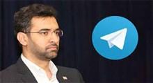 گرفتن پول بابت تلگرام از جیب مردم!