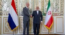 دیدار وزیر خارجه هلند با ظریف