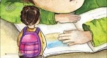 موشن گرافیک ویژه روز کتاب و کتابخوانی قسمت سوم