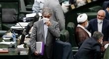 اعتبارنامهای پرحاشیه که در صحن علنی مجلس تایید نشد