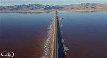 استوری جذاب از دریاچه ارومیه | جاذبه های گردشگری ایران