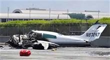 فیلم سقوط هواپیما در حومه مسکو!