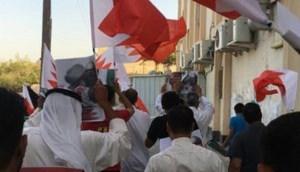 تشییع باشکوه شهید اعدام شده بحرینی