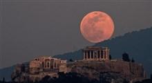 چرا به ماه نیاز داریم؟اگر از موقعیت فعلیش دور یا نزدیکتر بود چه می شد؟