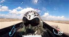 نمایی زیبا از کابین خلبان F4 نیروی هوایی ارتش