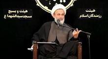 مژده امام صادق(ع) در مورد امتحانات آخرالزمان