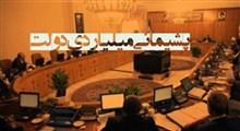 پشیمانی دولت از حمایت معیشتی بنزینی