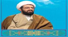 حسن ظن به خدا | حجتالاسلام عالی
