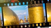 نماهنگ | به تو از دور سلام / محمد حسین پویانفر