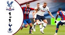 خلاصه بازی فوتبال کریستال پالاس 1 - تاتنهام 1