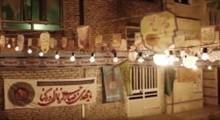 نماهنگ امروز عاشوراست   در محضر امام زمان   حامد زمانی