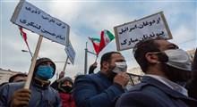 تظاهرات مردمی تبریزیها علیه سخنان اردوغان