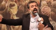 غدیر خم | محمود کریمی : منی که از تولدم