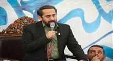روضه شهادت امام باقر علیه السلام/ احمد واعظی