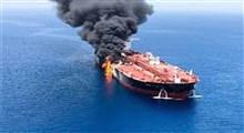 امدادرسانی نیروی دریایی ارتش در حادثه نفتکش