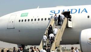 محدودیت سعودی ها برای حجاج یمنی
