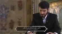 دعای روز شانزدهم ماه مبارک رمضان / حاج میثم مطیعی