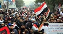 تصاویر هوایی از تظاهرات میلیونی ضد آمریکایی در بغداد