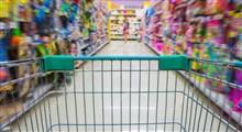 فاصله گذاری اجتماعی در فروشگاه های مواد غذایی