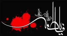 نماهنگ مادر بیحرم با نوای عبدالرضا هلالی