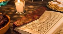 حکمت | سالِ خوب از رمضانِ خوب / استاد عالی (نسخه اینستاگرام)