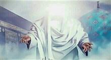 حال و روز امام زمان عجل الله تعالی فرجه/ استاد شهیدی