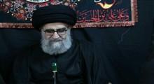 اخبار قرآن از مغلوب شدن خسرو پرویز |  آیت الله حسینی صدر