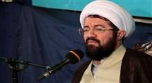 رحمت الهی به خاطر بلای امام | استاد عالی