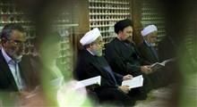 روحانی و هیات دولت در مرقد امام راحل(ره)