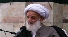 صدای آشنای بندگان خوب خدا/ آیت الله مجتهدی تهرانی