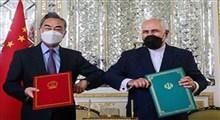 سند همکاری ایران و چین باید به تصویب مجلس برسد؟!