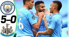 خلاصه بازی فوتبال منچسترسیتی 5 - نیوکاسل 0