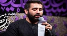مداحی سالروز تخریب قبور ائمه بقیع/ طاهری: اسم جاویدانه حسن جانه