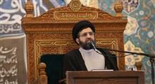 ارتباط با نامحرم | حجتالاسلام حسینی قمی