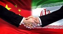 اعتراف شبکه اسرائیلی درباره توافق ایران و چین