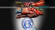 پایان تلاشها رسانههای معاند برای احیای یک سناریوی مُرده