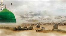 ولادت امام حسن مجتبی (ع) / استوری اینستاگرام