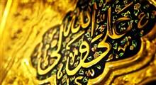 حکمت   عبادت بیولایت / استاد حسینی قمی (نسخه اینستاگرام)
