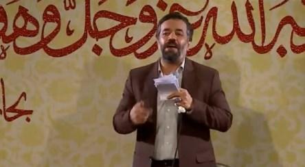 ولادت حضرت محمد(ص) و امام صادق(ع) / محمود کریمی/ توسل می کنن ملائک عالمین